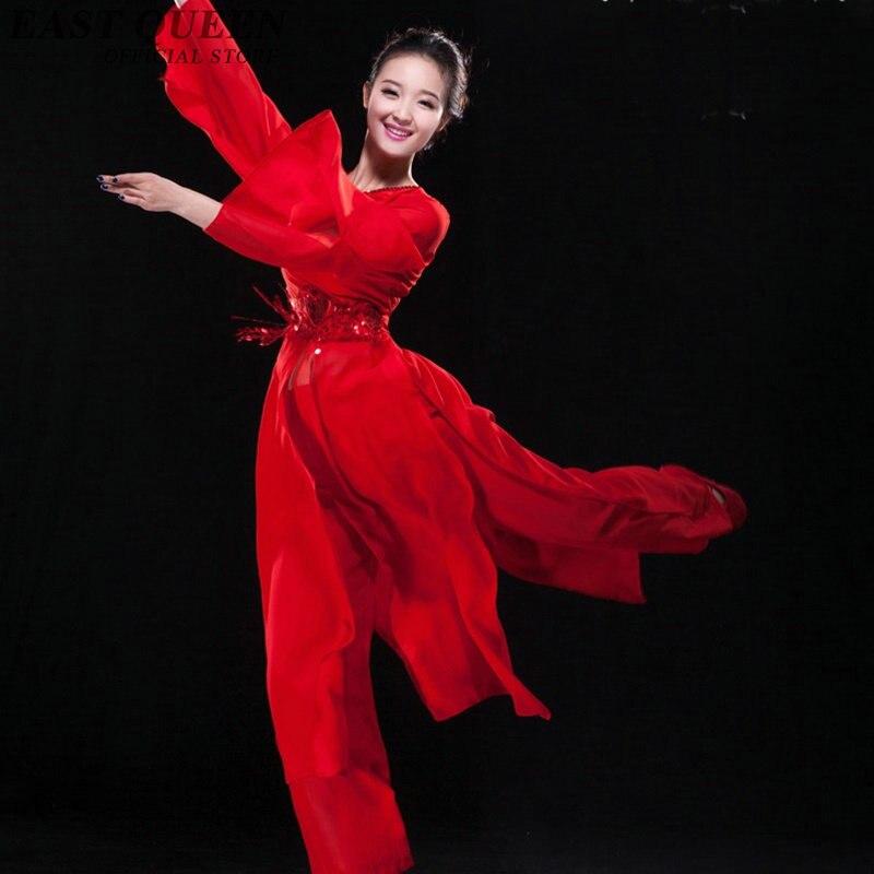 Folklórico de China de baile vestidos de competición de baile de salón traje tradicional chino desgaste del escenario mujeres trajes orientales KK799 S