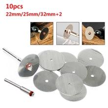 10x Mini HSS Circular Saw Blade Cutting Disc Wheel Wood Cutter Rotary Tool Accessory With 2pcs  Mandrel