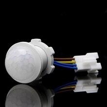 25mm PIR 적외선 모션 센서 스위치 LED 실내 조명 감지 스위치 포치 라이트 센서 약 25X35mm