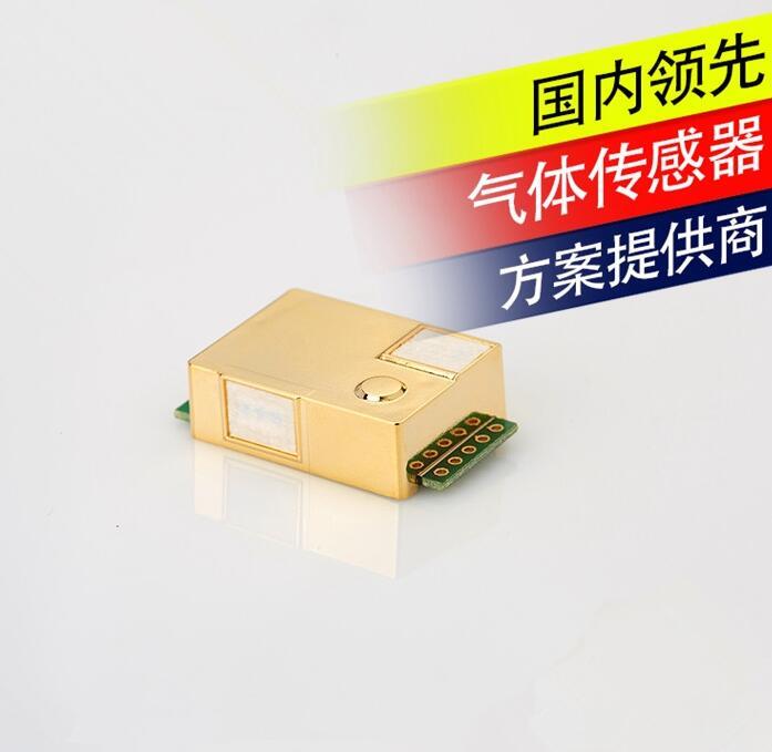 Модуль с инфракрасным СО2 датчиком для контроля co2, 1 шт., MH-Z19, бесплатная доставка, новый товар в наличии, отличное качество