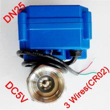 "1"" Miniature Electric valve 3 wires (CR02), DC5V Electric motorized valve SS304, DN25 electric motor valve for water control"