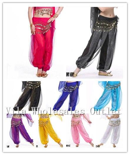 Traje de danza del vientre pantalones bombachos brillantes y pantalones Harem 13 colores