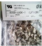 Conn header B05B-XASK-1 5POS xa 2.5 ملليمتر القصدير موصلات محطات إيواء 100% ٪ أجزاء B05B-XASK-1 (lf) (sn)