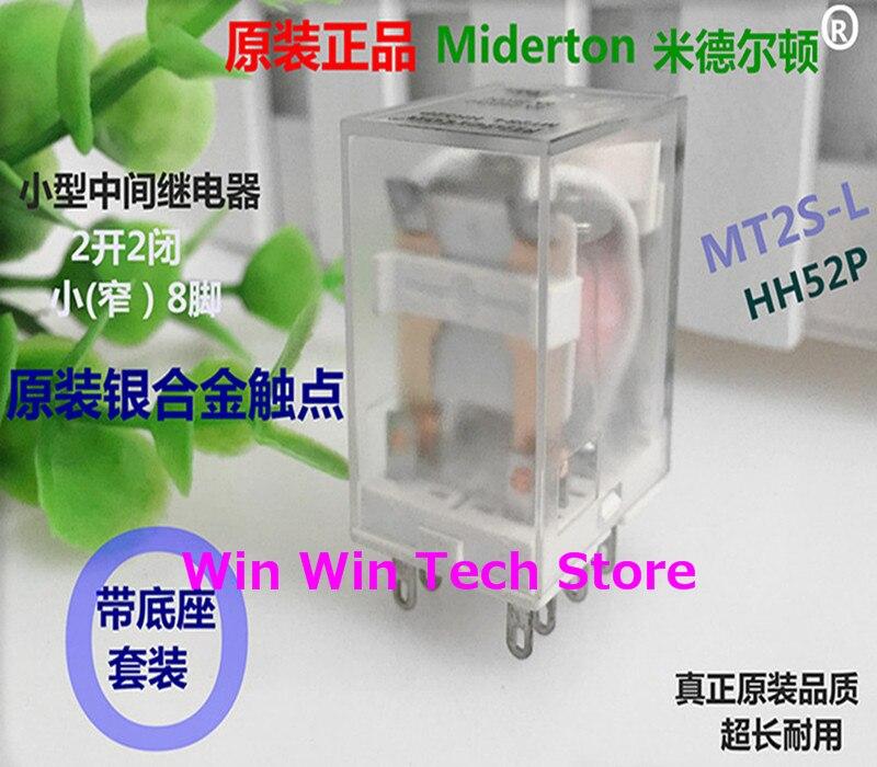 5 PCS Genuine HH52P DC12V 24 V 220V380V AC mini relé relé intermediário 8 pés MY2NJ