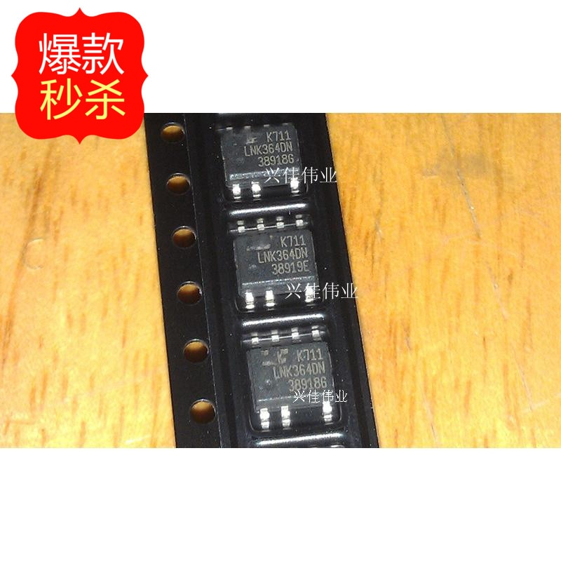 5pcs/lot LNK364 LNK364DN SOP management chip new original In Stock