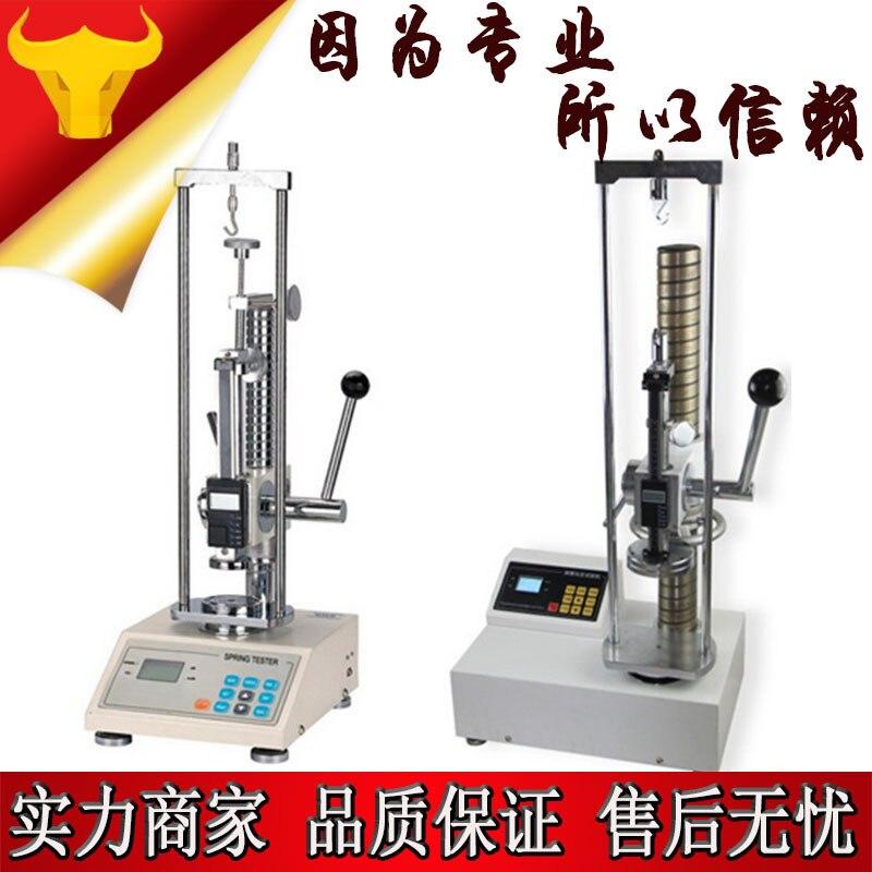 Aili цифровой дисплей пружина натяжения и сжатия испытательная машина, штатив Весна растяжимый тестер, ATH-200P с печатью