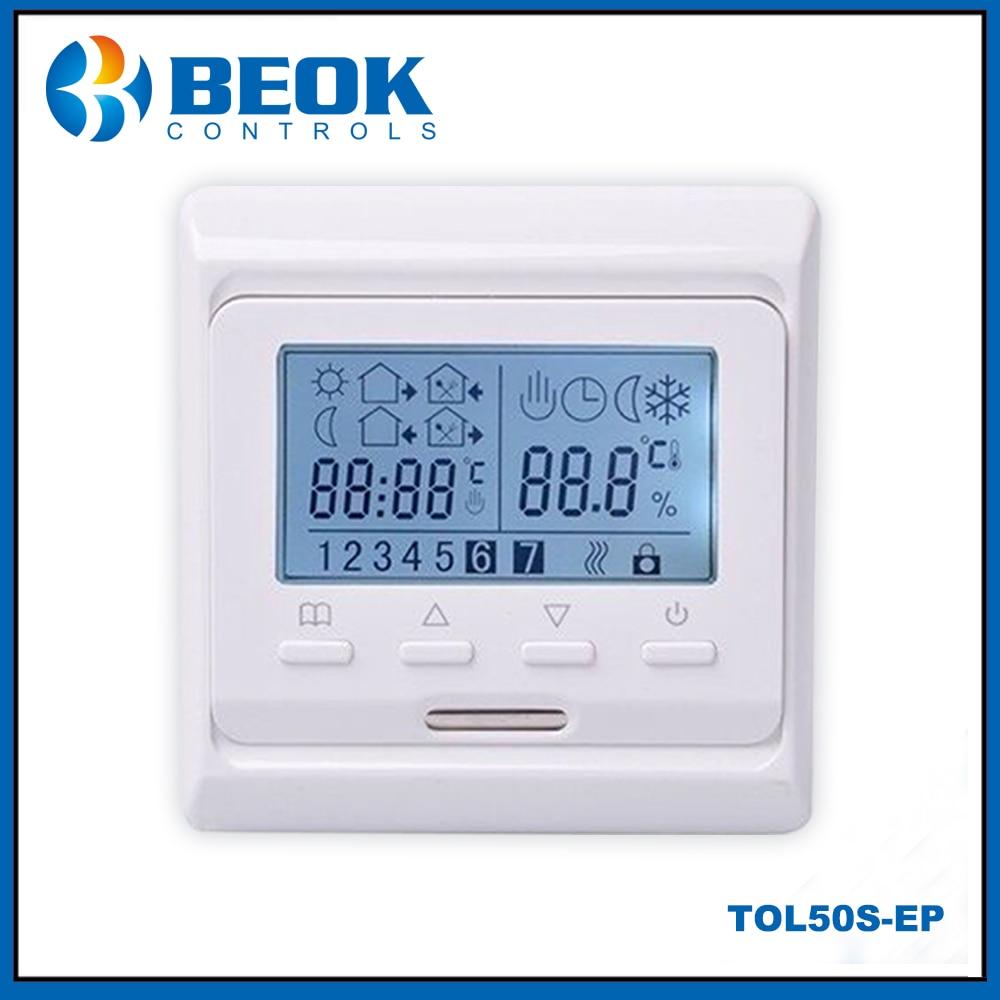 Boek-منظم حرارة للتدفئة الأرضية ، شاشة LCD قابلة للبرمجة ، منظم حراري لدرجة حرارة الغرفة