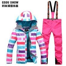 Combinaison de ski femme skateboarding ski ensemble hiver skiwear rose bleu violet rayures veste de ski et pantalon de ski rose skiwear