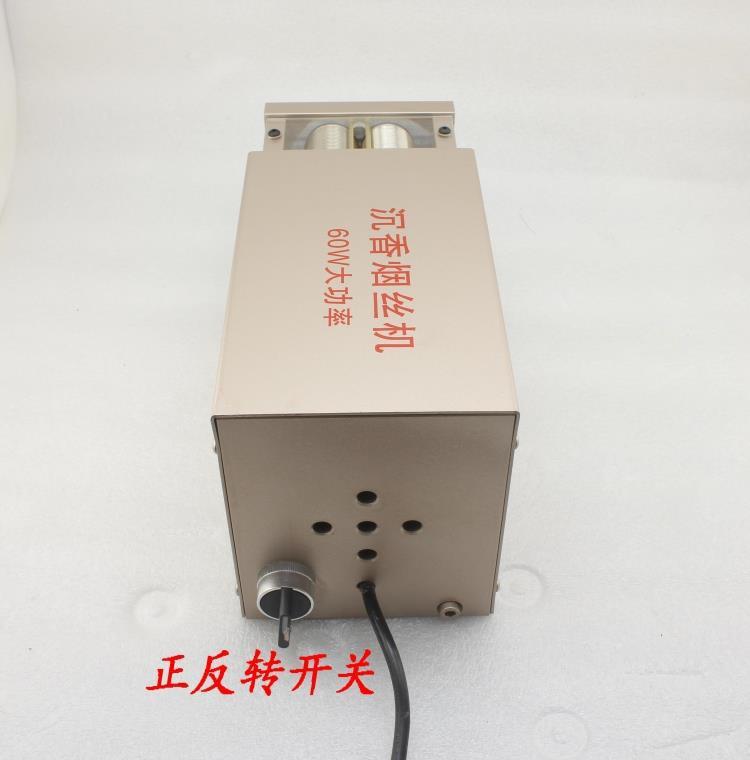 Promotion!!! Tobacco cutting shredding machine Cigarette machine Wood incense shred machine