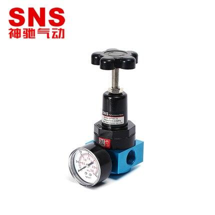 high pressure regulator QTYH-15 0-3.5MPA 1/2BSPT