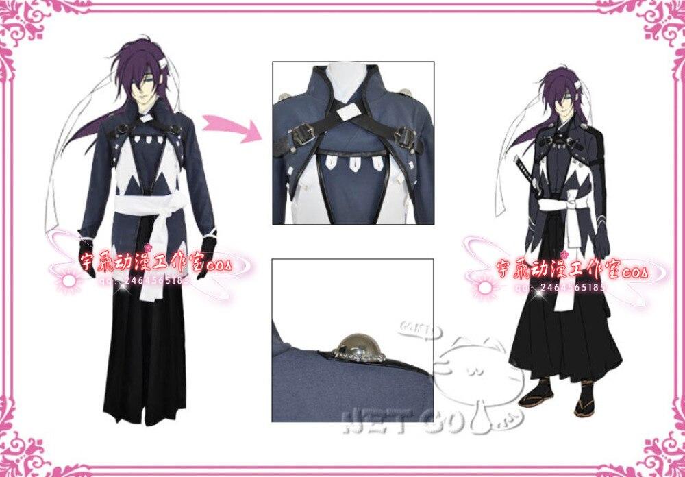 Calendario Hakuouki Hajime Saito disfraz cosplay + cinturón + guantes