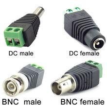 2/5/10pcs 12V DC BNC maschio femmina connettore coassiale CAT5 Video Balun adattatore spina per luci a Led accessori per telecamere a circuito chiuso