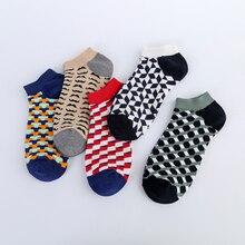 Jhouson colorido clásico patrón de la geometría de la barba divertido tobillo calcetín moda hombres de algodón novedad verano Casual Calcetines para hombre