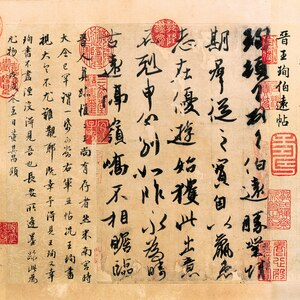 Top 100 traditional Chinese painting caligraphy scenery landscape picture  vintage poster A letter to Boyuan by Wang Xun