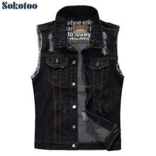 Sokotoo Mens sleeveless ripped black denim vest Plus size holes distressed fringe tank top Waistcoat