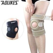 Almofadas de joelho respiráveis com 4 molas suporte sílica gel cinta proteger patela ajustável ciclismo/correndo joelho protetor rodiller