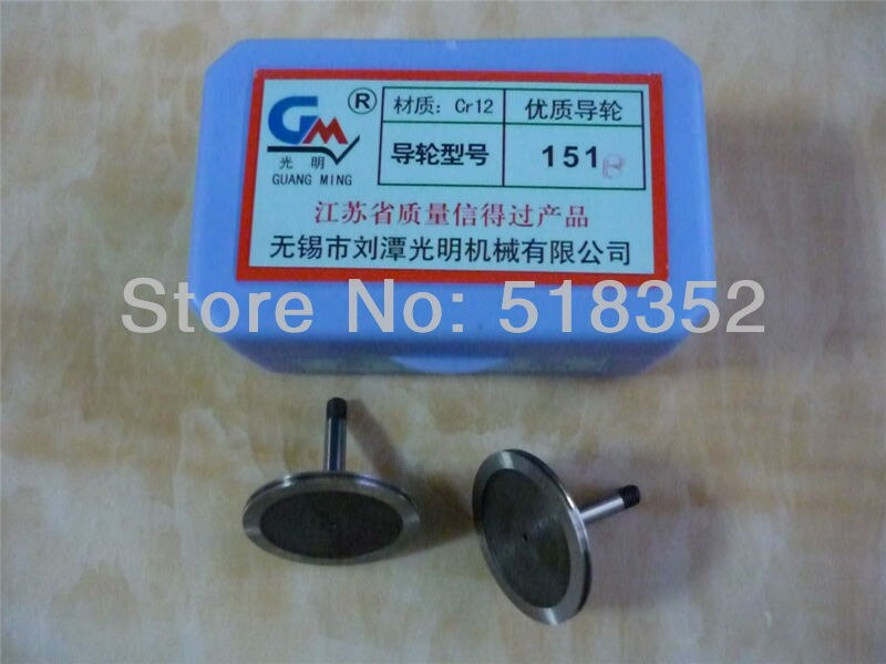 Guangming 151B OD30mmx L24mm High Precision Cr12 Guide wheel(pulley), High Speed Wire Cut EDM Parts enlarge