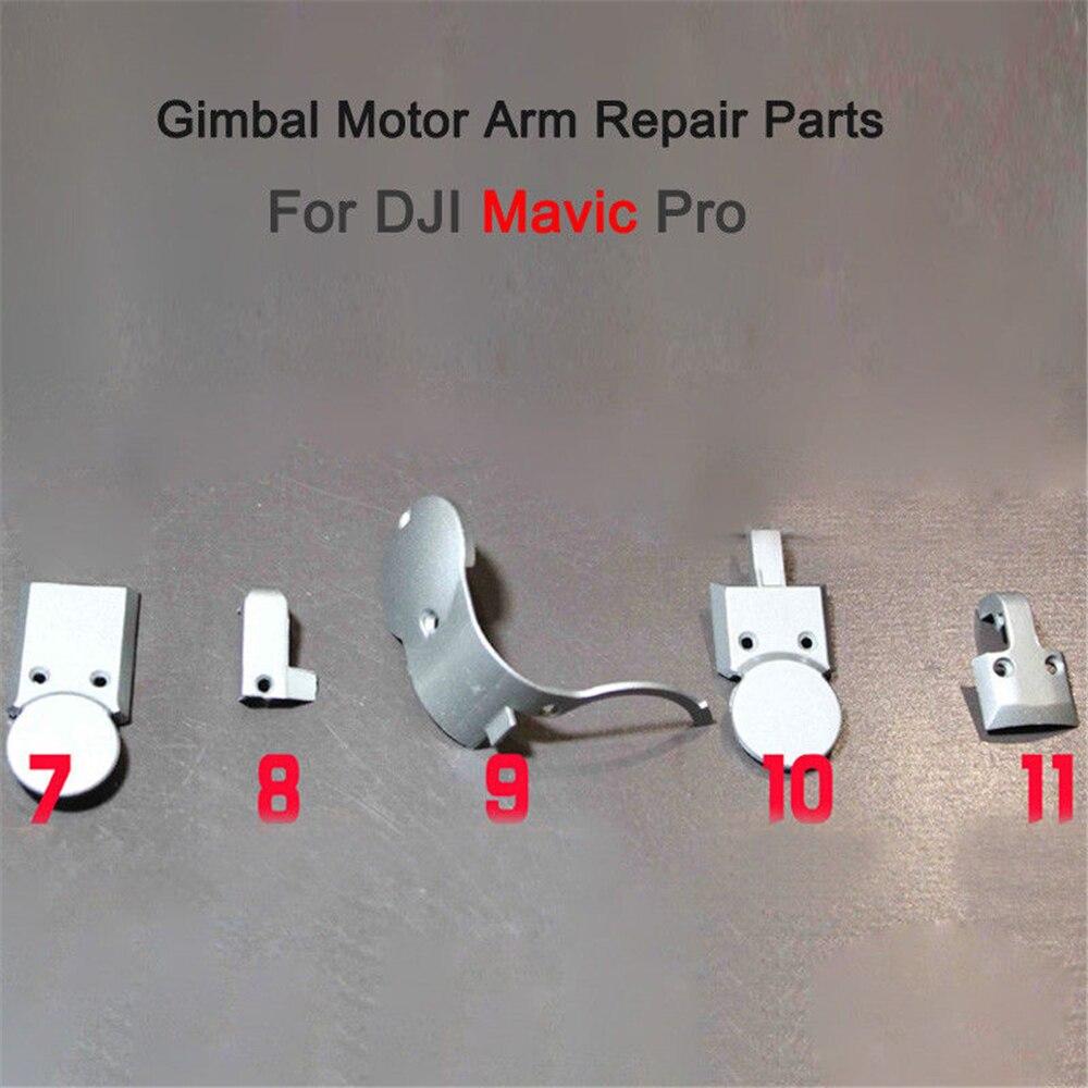 MASiKEN Gimbal камера Мотор рычаг крышка Запасные части для DJI Mavic Pro Drone аксессуары 5 моделей Замена