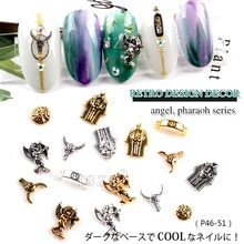 25 pièces/lot egypte Sphinx ange pharaon or argent Nail Art décoration 3D rétro Style autocollant alliage ongles conseils