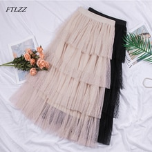 FTLZZ Women Sweet Ruffle Tulle Skirt High Waist Elegant Vintage Pleated ins Skirts Candy Cakee Layered Maxi Long Skirt