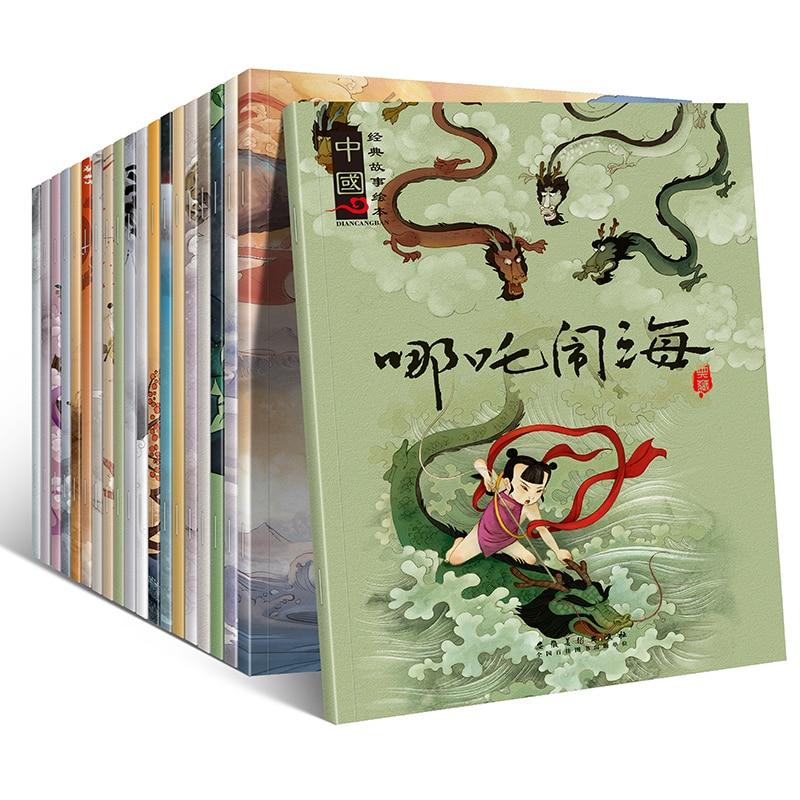 Cuentos de dormitorio chinos libros con pinyin niños cuentos de hadas clásicos chinos bebé libro de cuentos de iluminación corta, Juego de 20