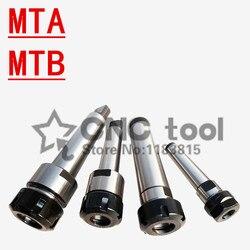 Mt1 mtb1 er11/er16/er20 morse atarraxamento ferramenta titular mta1/MTB1-ER16 mta1/MTB1-ER20 drawbar cnc de moagem aço pinça chuck titular