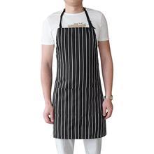 Cozinha gadget ajustável preto branco listra avental 2 bolsos café ocidental restaurante chef garçom workwear avental casa