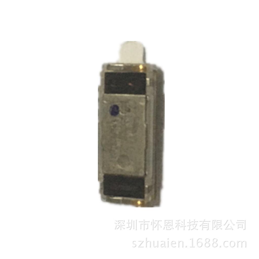 Piezas de reparación de altavoces y auriculares delanteros para Sony Xperia XA F3111 F3113 F3115