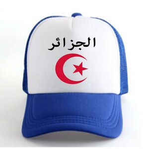 ALGERIA male youth free custom made name photo dza islam unisex hat diy arabic algerie arab print text logo DZ boy baseball cap