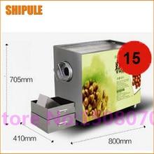 Hot SHIPULE 2017 chine gros gaz type 3-5 kg cacahuète, tournesol, châtaigne, petite machine à rôtir noix à vendre