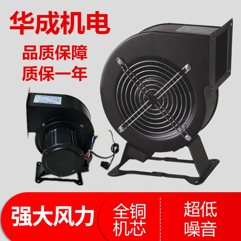 Small power frequency multi-wing centrifugal fan 220v 60W-330W air model centrifugal blower 380v130FLJ0/1/5/7/17