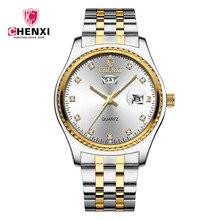 Chenxi 브랜드 여성 럭셔리 쿼츠 시계 레이디 골든 스테인레스 스틸 시계 밴드 소녀를위한 고품질 캐주얼 방수 시계 선물