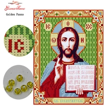 Goldene Panno, Hand, DIY, perlen, kreuzstich, Stickerei stich, Präzise Gedruckt malerei, religion muster, Gott hält die Bibel