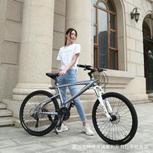 24 inch aluminum alloy mountain bike 24 speed oil brake double disc brake bicycle  frame road for men women