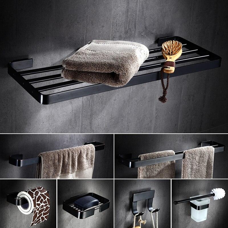 منشفة حمام نحاسية أوروبية من AUSWIND مجموعة معلقة على الحائط مجموعة إكسسوارات حمام حديثة مثبتة على الحائط
