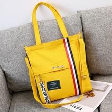 New Lady Shoulder Bag Canvas Stitching Cloth Crossbody Bag  Fresh And Simple Female Student Bag Wenyi Sen Female Shopping Bag