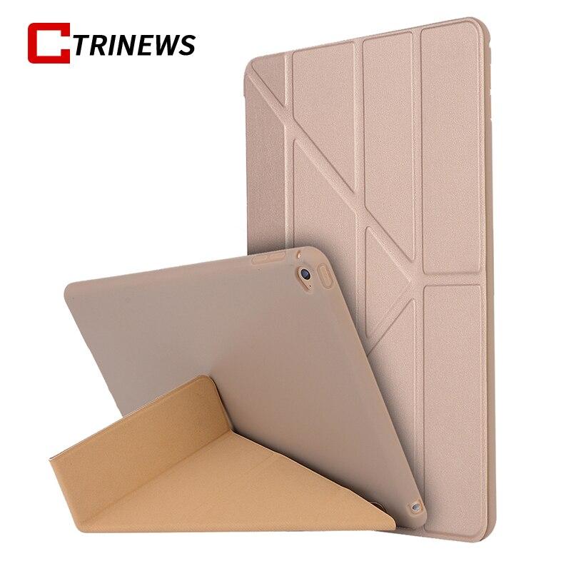 Ctrinews Смарт Tablet чехол для IPad Air 1 Мягкие силиконовые ТПУ Флип PU кожаный Защитный