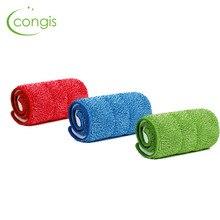 Congis 3 teile/satz Fiber Spray Mopp Kopf Boden reinigung tuch Paste Die Mopp Ersetzen Tuch Haushalt Reinigung Mops Zubehör