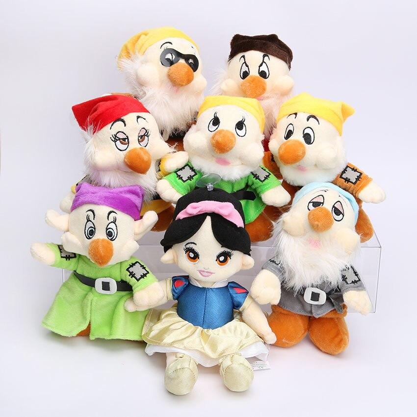 [Divertido] set de 8 unidades de Blancanieves y los siete enanitos de 28cm, modelo de muñeco de peluche, muñeco de princesa de algodón suave, regalo para niños