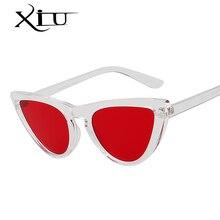XIU SS18 популярные женские солнцезащитные очки с замочной скважиной, фирменный дизайн, солнцезащитные очки, модные женские ретро очки, винтажные сексуальные солнцезащитные очки UV400
