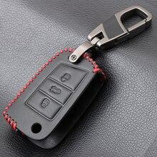 جلد طبيعي مفتاح السيارة الحال بالنسبة سيات ليون إيبيزا CUPTRA لسكودا اوكتافيا A7 مفتاح غطاء حامل لشركة فولكس فاجن بولو 2016 جولف 7 MK7