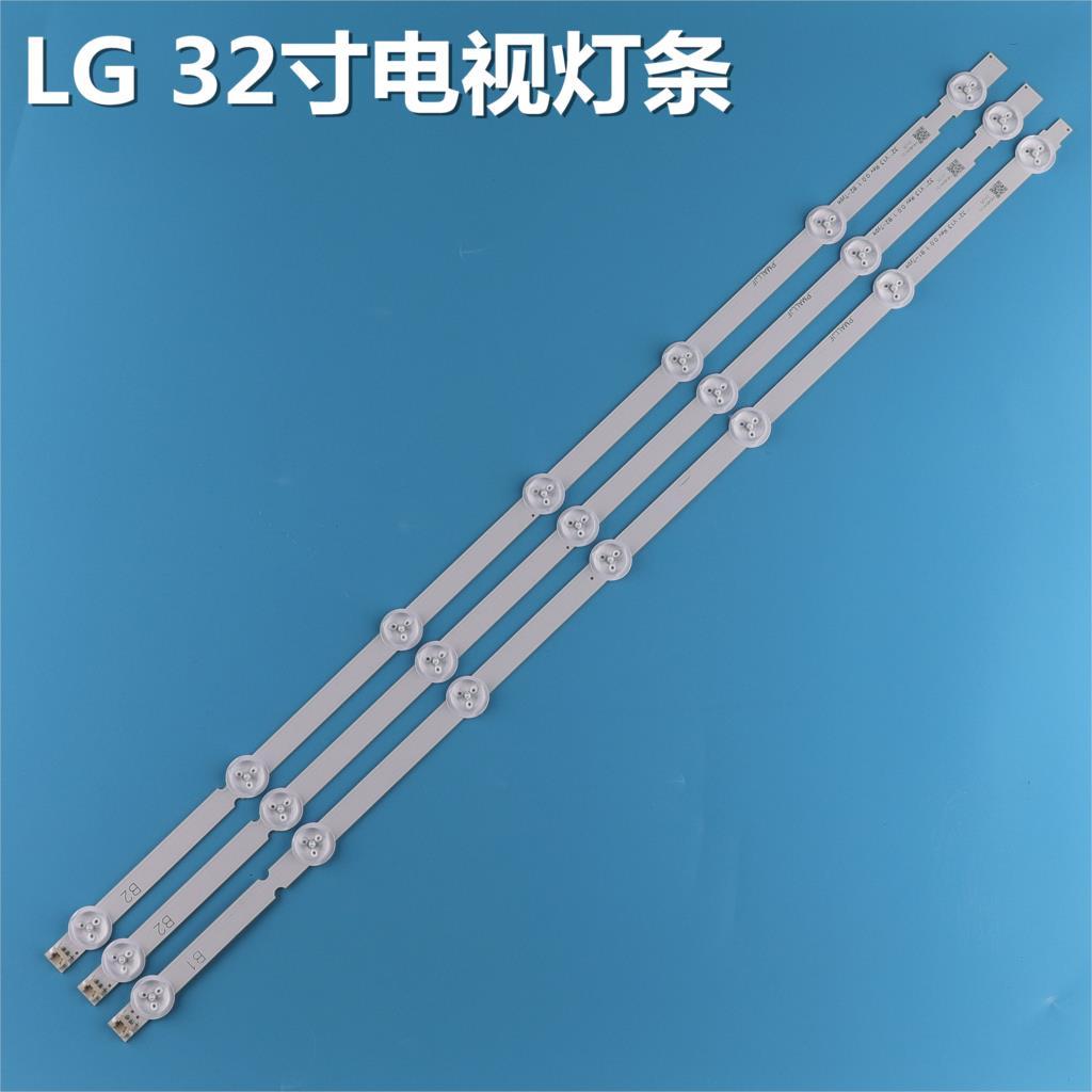 630 мм 7 светодиодный Подсветка лампы Газа для LG 32 ТВ 32ln541v 32LN540V A1/B1/B2-Type 6916L-1437A 6916L-1438A 6916L-1204A 6916L-1426A