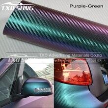 Film plastique vinyle 10/20/30/40/50/60x15 2 CM/Lot Premium, chaméléon vert à rouge en Fiber de carbone 3D, pellicule de caméléon avec bulle dair