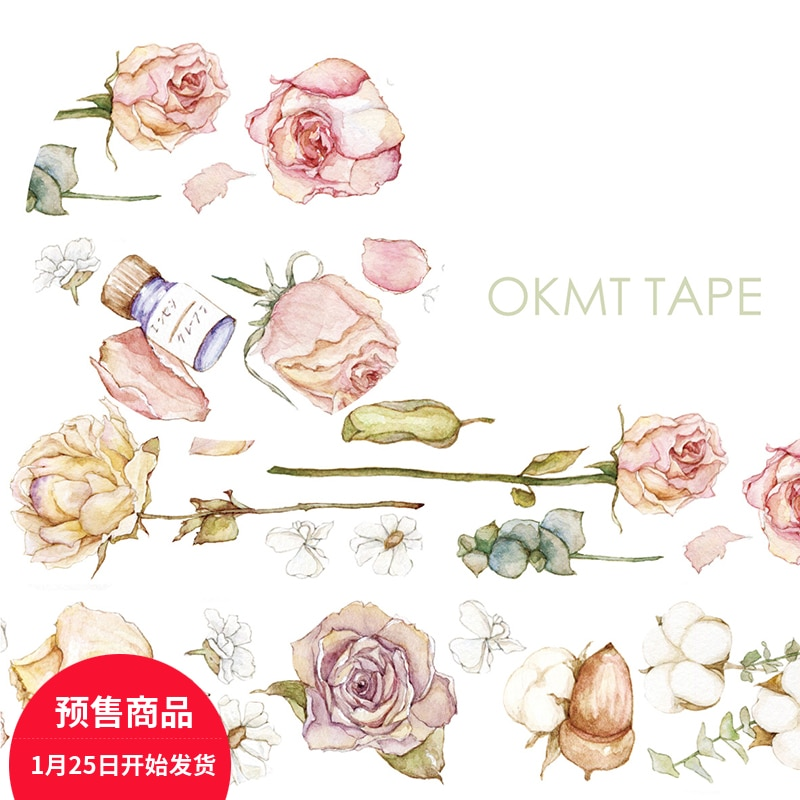 Flores tiempo Washi cinta Papelaria Material Escolar adhesivos de cinta adhesiva Scrapbooking Washitape Fita papelería japonesa