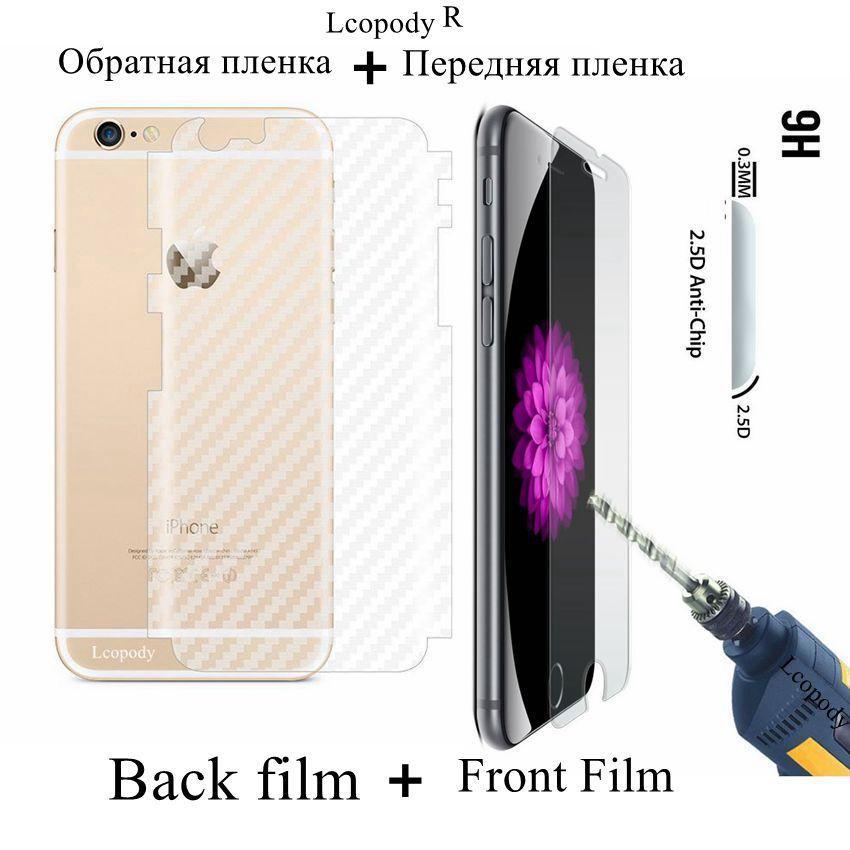 Película trasera de plástico de fibra + película frontal de vidrio templado para iphone 4 4S 5 5S SE Protector de pantalla para iphone X 6 7 8 plus