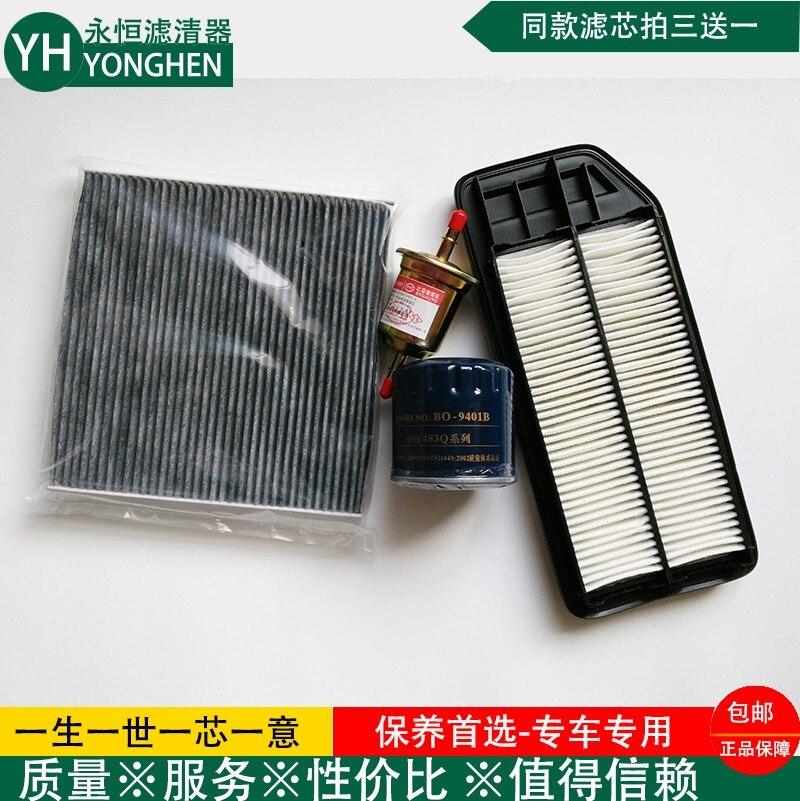 Набор фильтров для воздушного фильтра BYD F6 17220-RAA-Y01, салонный фильтр 80292-SDG-W01, топливный фильтр BYD8121003-A, масляный фильтр 95638747
