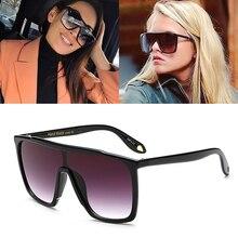 JackJad 2020 Top Fashion Oversized Square Shield Style Gradient Sunglasses Cool Brand Design Vintage