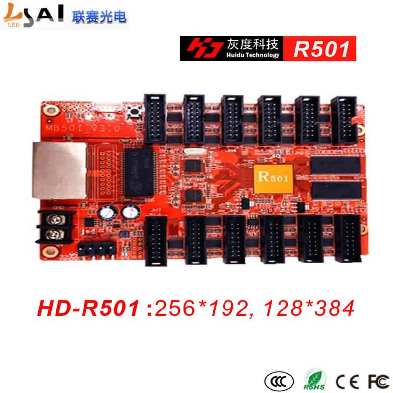 Получение HD-R501 256*192, 128*384 12 * HUB75E два ethernt портов, получать данные viagigabit ethenet кабель