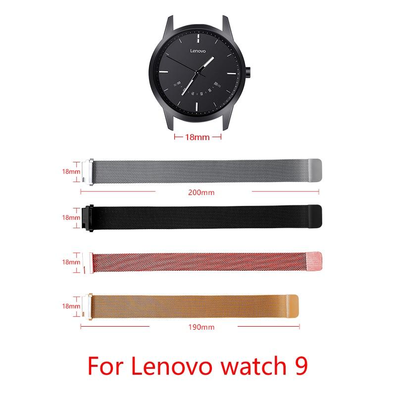 Ремешок для часов lenovo, 18 мм, с магнитной пряжкой, регулируемый размер, сменный спортивный ремешок