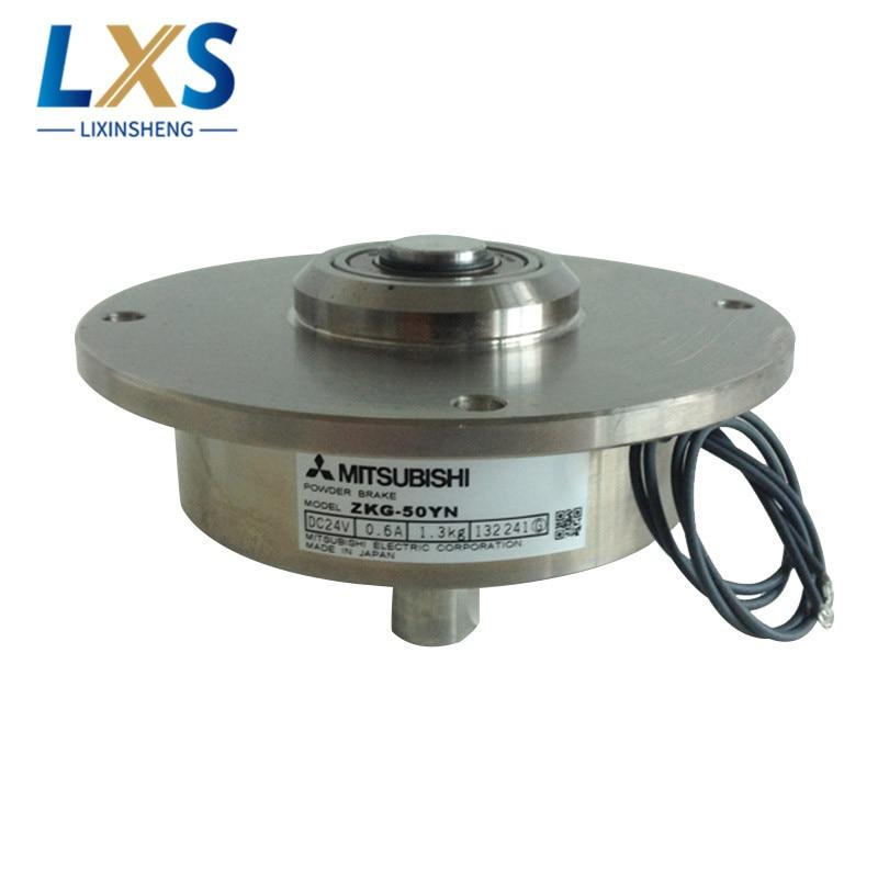 ZKG-50YN Spontaneous Cooling Solid Shaft Type Micro Magnetic Powder Brake